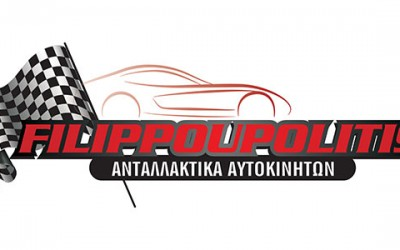 Μεταχειρισμένα μοτέρ αυτοκινήτων μόνο στο filippoupolitis.gr